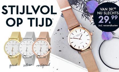 950x535_header_myjewellery-viva
