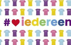hema pride shirts