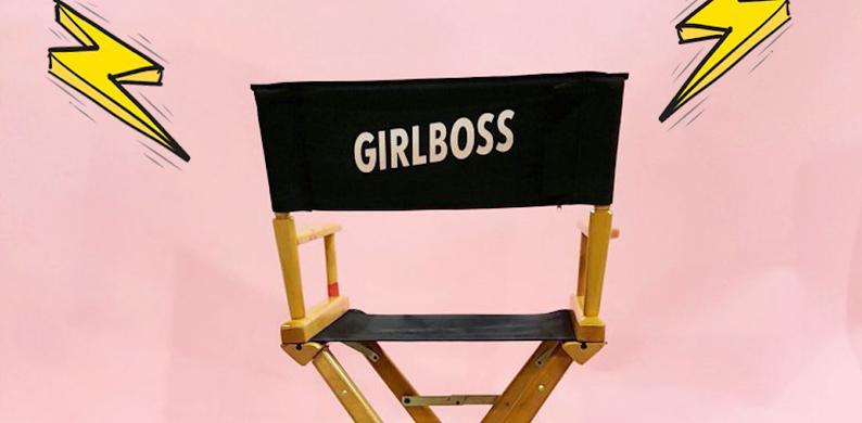girlboss evemement